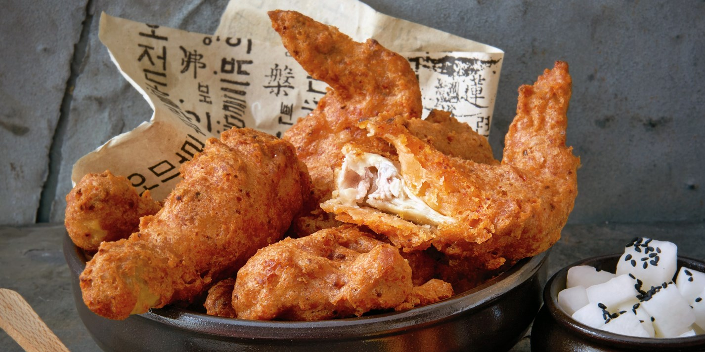 Ultimate KFC (Korean Fried Chicken)