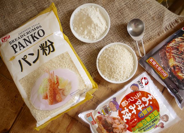 Flavours of Japan - flour and Panko
