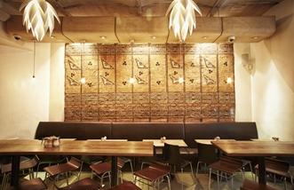The Providores restaurant