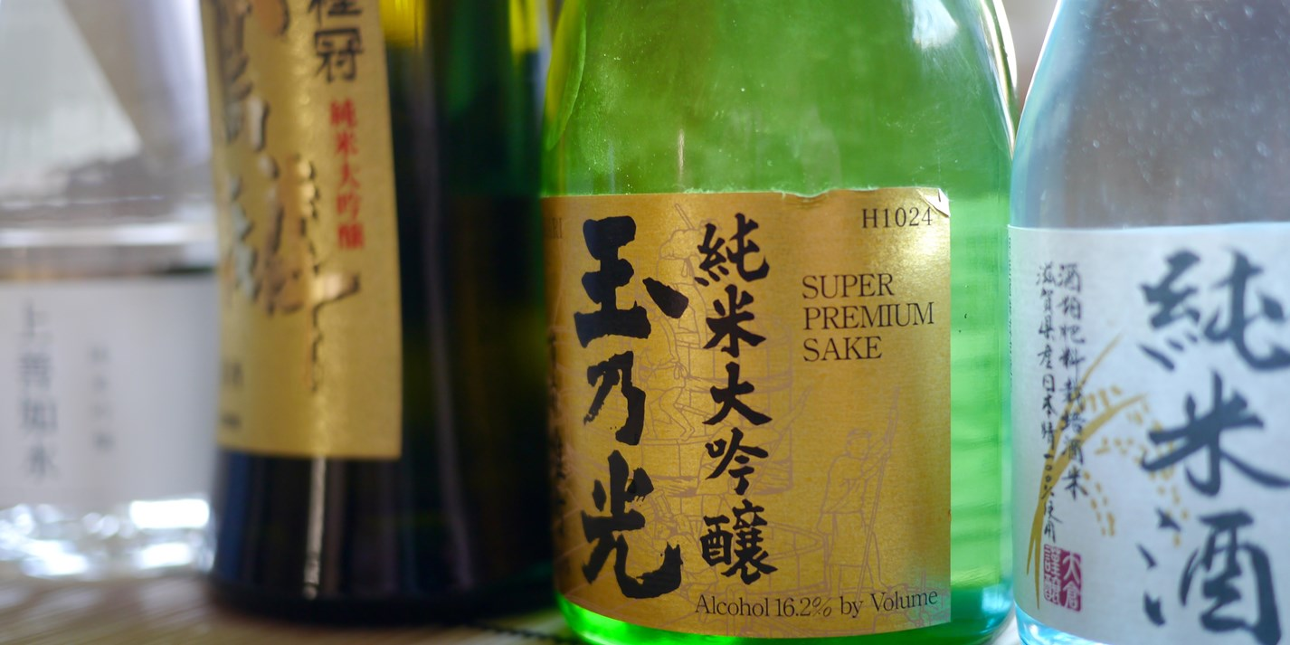Flavours of Japan: Sake - Great Italian Chefs