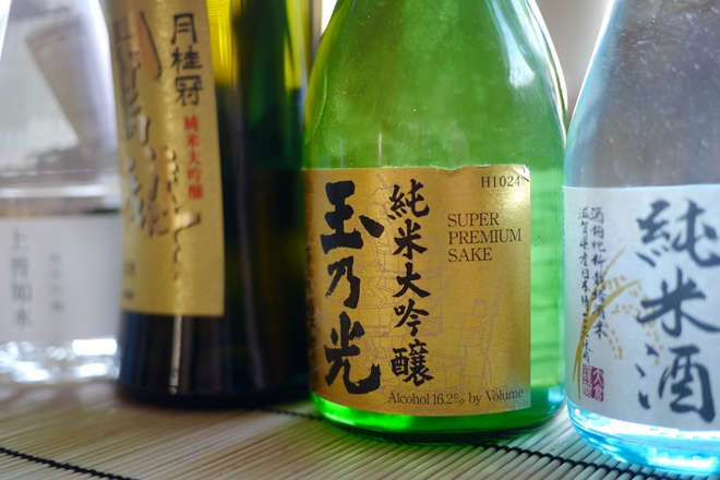 Ingredient focus – sake