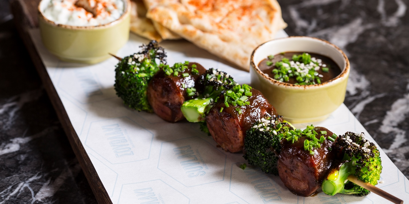 Wild Boar Souvlaki Recipe With Sticky Prune Glaze Great British Chefs