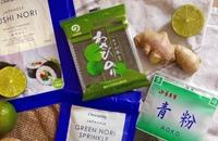 Flavours of Japan - seaweed