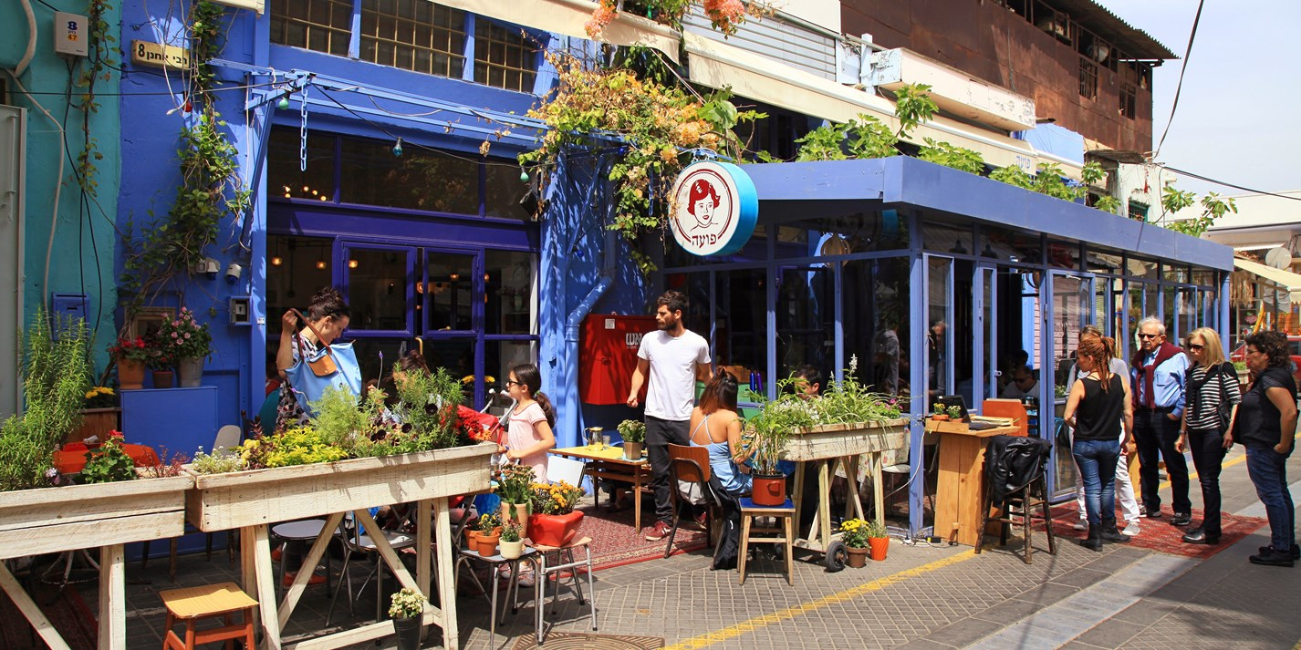 The best restaurants in Tel Aviv