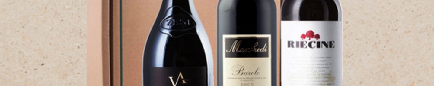 Win a trio of Italian red wines worth £80