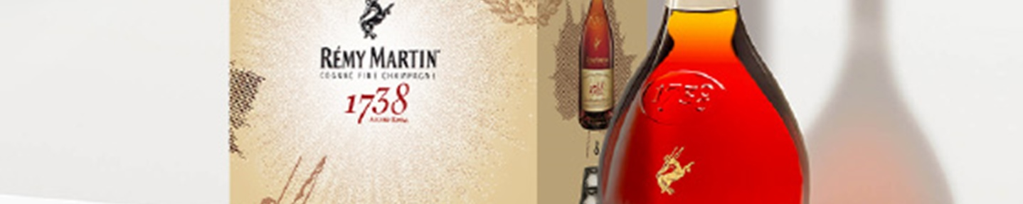 Win a cognac gift pack